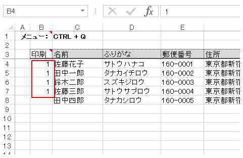 f:id:muramoto1041:20160328151356p:plain