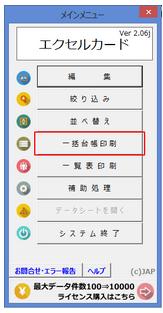 f:id:muramoto1041:20160328151508p:plain