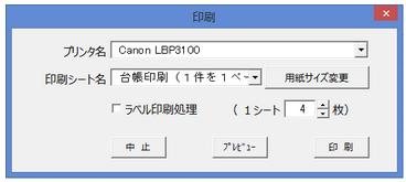 f:id:muramoto1041:20160328151620p:plain