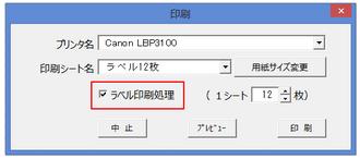 f:id:muramoto1041:20160328152846p:plain