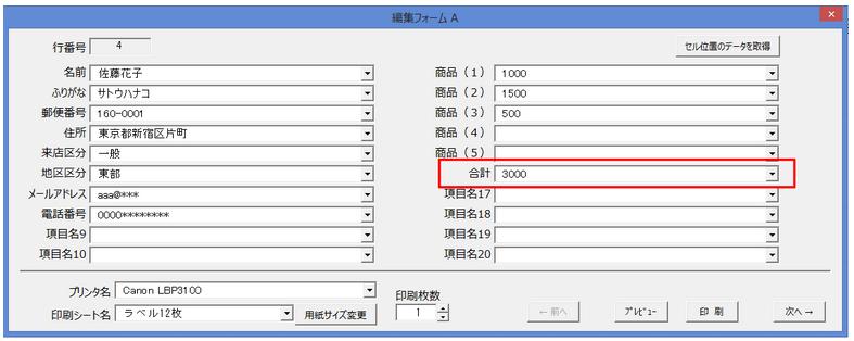 f:id:muramoto1041:20160328155833p:plain