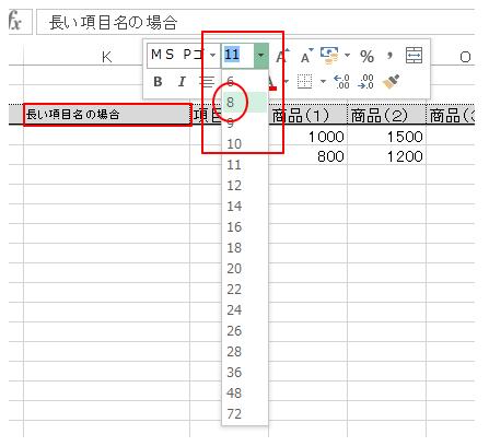 f:id:muramoto1041:20160328164746p:plain