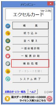 f:id:muramoto1041:20160329163129p:plain