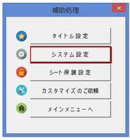 f:id:muramoto1041:20160329163143p:plain