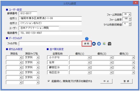 f:id:muramoto1041:20160329163202p:plain