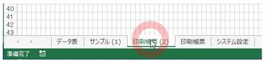f:id:muramoto1041:20160330114718p:plain