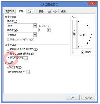 f:id:muramoto1041:20160330115042p:plain
