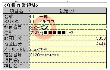 f:id:muramoto1041:20160330115342p:plain