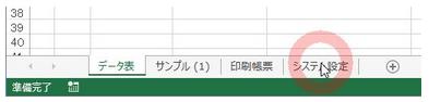 f:id:muramoto1041:20160330132316p:plain