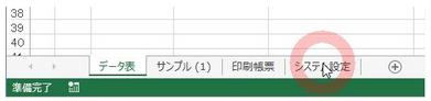 f:id:muramoto1041:20160330135826p:plain