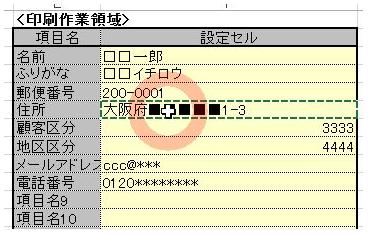 f:id:muramoto1041:20160330135944p:plain