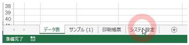 f:id:muramoto1041:20160330143734p:plain