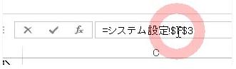 f:id:muramoto1041:20160330143926p:plain