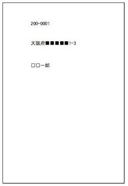 f:id:muramoto1041:20160330145034p:plain