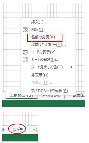 f:id:muramoto1041:20160330145802p:plain