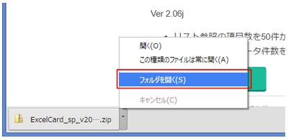 f:id:muramoto1041:20160330163557p:plain