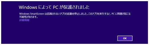 f:id:muramoto1041:20160330170226p:plain