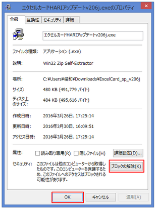 f:id:muramoto1041:20160330170517p:plain