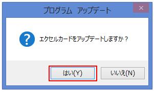 f:id:muramoto1041:20160330171531p:plain