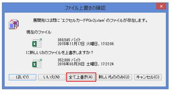 f:id:muramoto1041:20160330171546p:plain