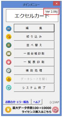 f:id:muramoto1041:20160330171611p:plain