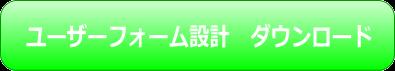 f:id:muramoto1041:20160331180756p:plain