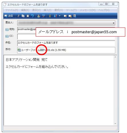 f:id:muramoto1041:20160331182107p:plain
