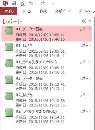 f:id:muramoto1041:20160401155729p:plain