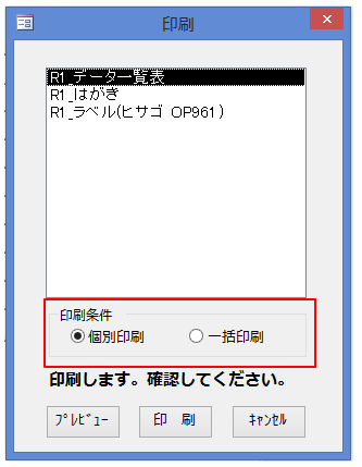 f:id:muramoto1041:20160401160512p:plain