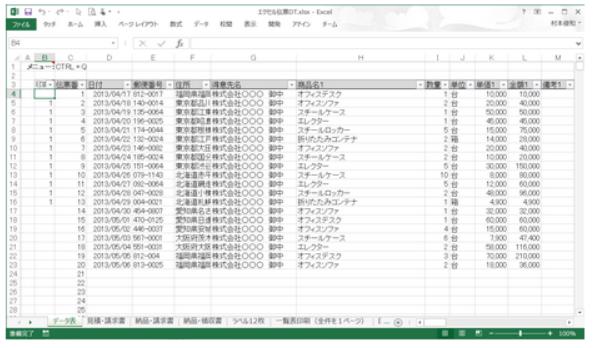 f:id:muramoto1041:20160403104926p:plain