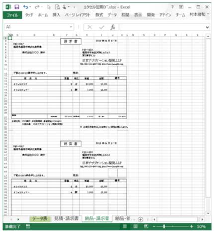 f:id:muramoto1041:20160403105145p:plain