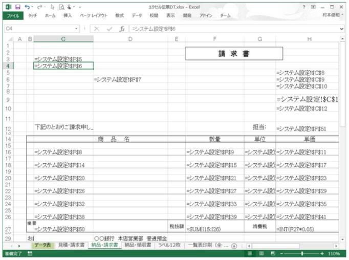 f:id:muramoto1041:20160403112431p:plain