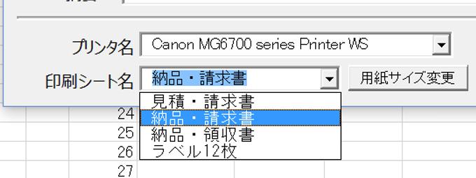 f:id:muramoto1041:20160403120416p:plain