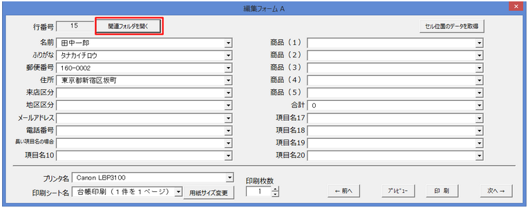f:id:muramoto1041:20160408175301p:plain