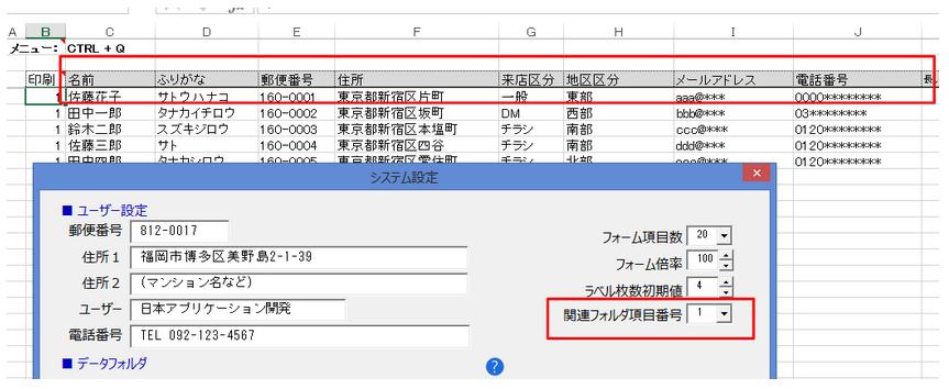 f:id:muramoto1041:20160408192605p:plain