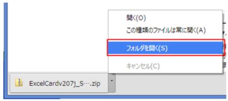 f:id:muramoto1041:20160410085538p:plain