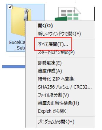 f:id:muramoto1041:20160410085632p:plain