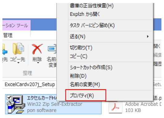 f:id:muramoto1041:20160410085947p:plain