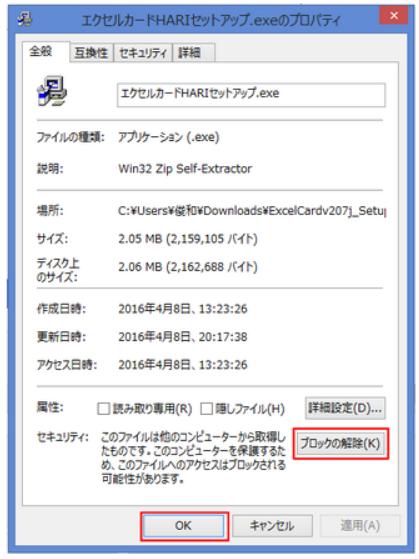f:id:muramoto1041:20160410090029p:plain