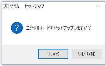 f:id:muramoto1041:20160410091015p:plain