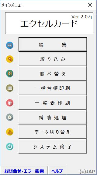 f:id:muramoto1041:20160410091429p:plain