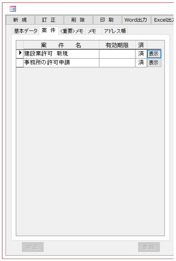 f:id:muramoto1041:20160530170344p:plain