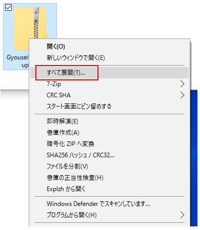 f:id:muramoto1041:20160531130655p:plain