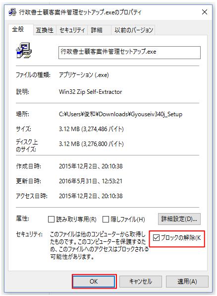 f:id:muramoto1041:20160531130850p:plain
