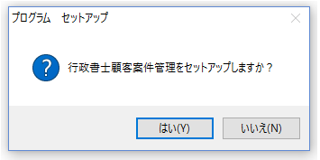 f:id:muramoto1041:20160531130959p:plain