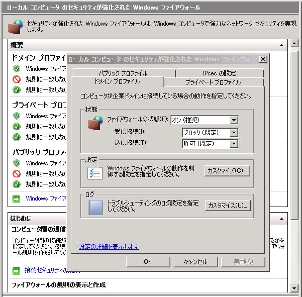 f:id:muramoto1041:20160604112553p:plain