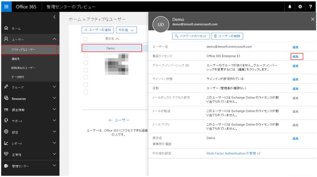 f:id:muramoto1041:20160701175027p:plain