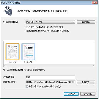 f:id:muramoto1041:20160704190802p:plain
