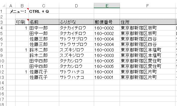 f:id:muramoto1041:20160704191048p:plain