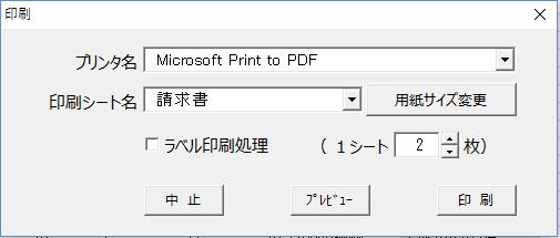 f:id:muramoto1041:20160704191809p:plain